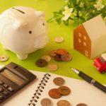 節約にはやっぱり家計簿をつけることが大切!EXCELの家計簿フォーマットがおすすめ