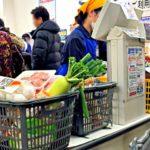 イオンネットスーパーは商品が少ない?欲しい商品が見つからない時の注文方法