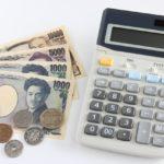 3000円投資信託を2017年からやってみた結果は?
