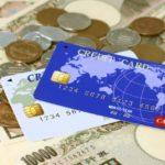 キャッシュレス化ならクレジットカードよりデビットカードがおすすめ!