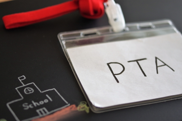 参加しないとペナルティが発生するPTA活動は問題ない?