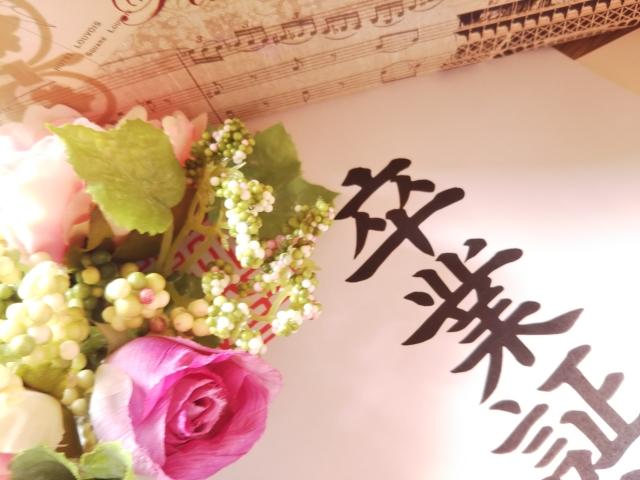 小学生の卒業式は半数以上が袴!娘が袴で出席して感じたメリットデメリット